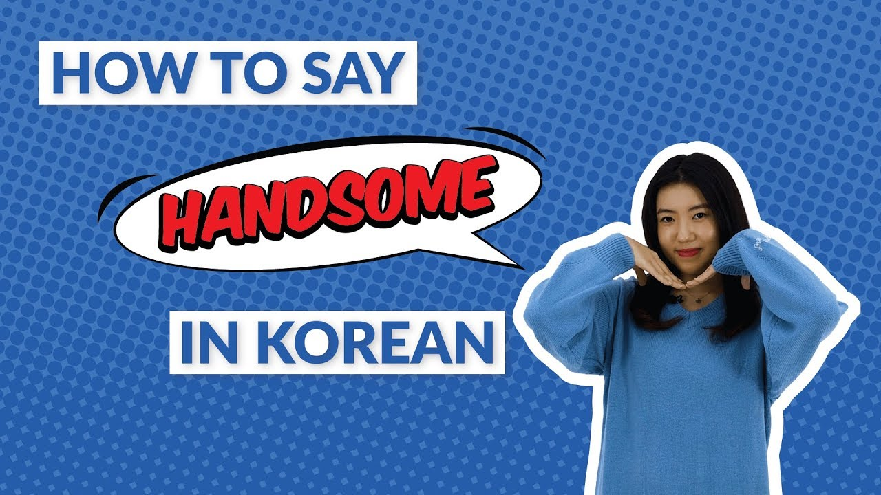 How to Say 'Handsome' in Korean (잘생겼어요