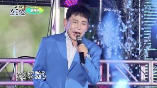 가수 윤쾌로 - 가로등(뉴스타쇼)새로와스튜디오