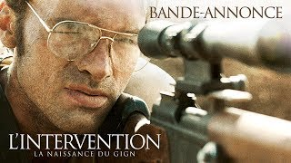 L'INTERVENTION - Bande-annonce