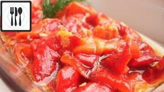 Закуска из запеченного перца/Маринованный болгарский перец на зиму по-турецки/Kozlenmis biber salata