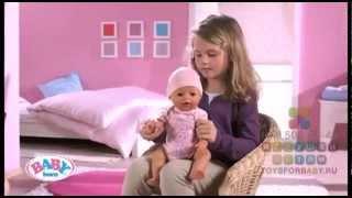 Кукла пупс Baby born (Бэби Борн) (интерактивная)(Купить за 900 рублей на сайте ..., 2013-03-27T16:51:44.000Z)