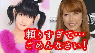 """アイドルグループ、カントリー・ガールズの """"ももち""""こと嗣永桃子(24)..."""