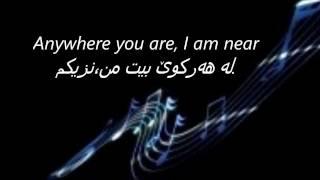 Chris Medina,What are words, English & Kurdish,lyric