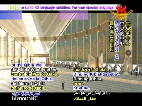 A Tour of the Elegant Faisal Mosque in Islamabad, Pakistan (In Urdu)