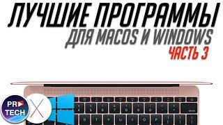 видео Моя подборка лучших программ для Mac (конец 2013-го)