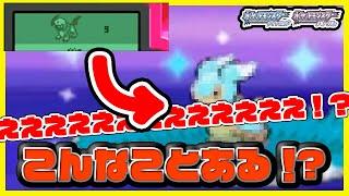【前代未聞!?】色違いが連鎖切ってきたんやけどwwww-ポケモンパール-(カラナクシ色違い Shiny Pokémon Shellos Poke Rader)【神回】