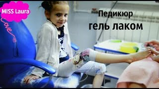 MISS Laura делает педикюр в салоне || MISS Laura doing pedicure in salon