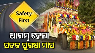 National Road Safety Month Inaugurated In Bhubaneswar