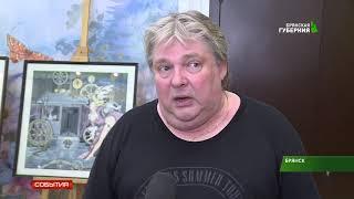"""Томский """"Скоморох"""" выступил на сцене Брянского театра кукол"""