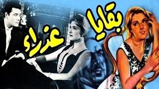 Baqaya Azraa Movie - فيلم بقايا عذراء
