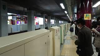 4K 札幌市営地下鉄南北線大通駅 麻生行き接近放送からの到着