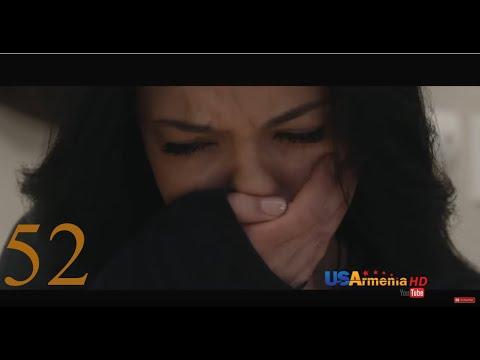 Tshnamu Ankoxnum Episode 52