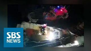 통영 해상서 레저 보트 추돌 후 도주…낚시객 1명 사망…