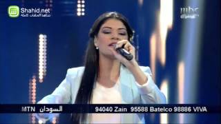 Arab Idol - حلقة البنات - صابرين النيجيلي - أروح لمين