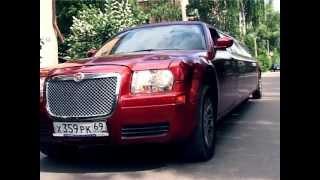 Аренда лимузинов в Твери(, 2013-07-11T10:40:47.000Z)