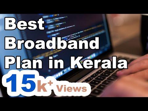 Best Broadband Plan in Kerala | Malayalam | കേരളത്തിലെ മികച്ച ബ്രോഡ്ബാൻഡ്
