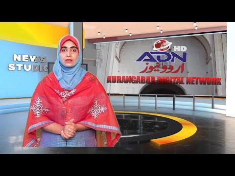 ADN Urdu News Aurangabad 27/05/2021