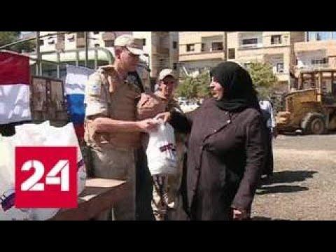 Сирийский город Муадамия
