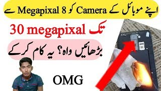 How to increase mobile camera megapixal real or fake