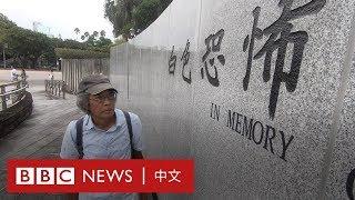 林榮基:香港已經等於大陸 打死都不回去- BBC News 中文