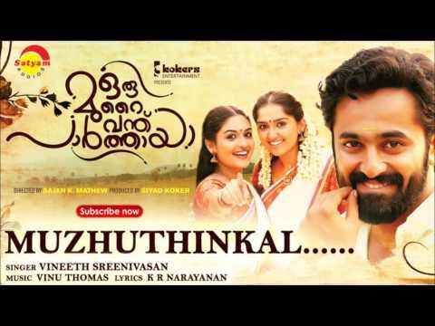 Muzhuthingal | Film - Oru Murai Vanthu Paarthaya | Vineeth Sreenivasan
