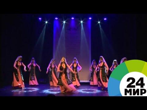 Примерить историю: в Армении прошел фестиваль национального костюма - МИР 24