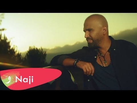 Naji Osta - El Kelmi Kelemtik [Official Music Video] (2018) / ناجي أسطا - الكلمة كلمتك