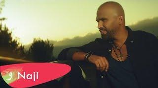 Naji Osta - El Kelmi Kelemtik [Official Music Video] (2018) / ناجي أسطا - الكلمة كلمتك
