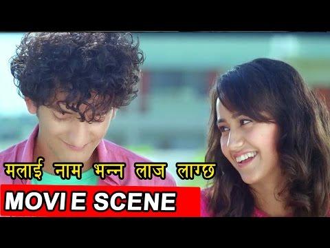 मलाई नाम भन्न लाज लाग्छ | Comedy scene | Nepali Movie HOSTEL RETURNS