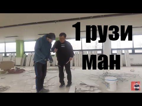 Работа в корее, Таджики в корее!