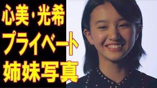 チャンネル登録お願いします ⇒ http://ur0.pw/GZuT 【タイトル】 木村拓...
