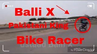 Balli X All Races Videos Ustad Bali X Thewikihow