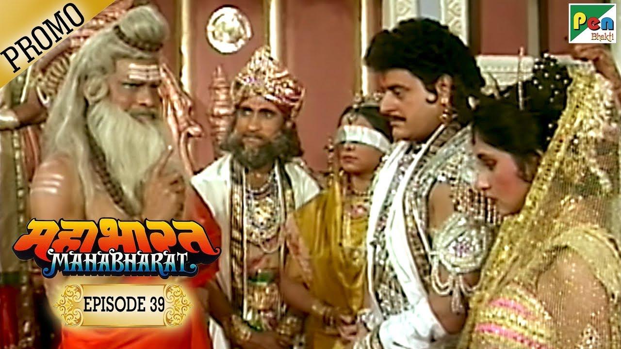 Ramanand Sagar Mahabharat All Episodes Torrent
