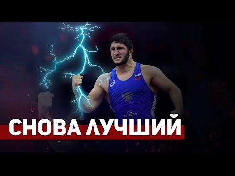 Триумфом борцов из России завершился Чемпионат Европы-2020 в Риме