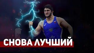 Триумфом борцов из России завершился Чемпионат Европы 2020 в Риме