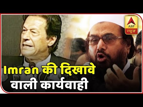 Pakistan Re-Imposes Ban On Hafiz Saeed's JuD | ABP News Mp3