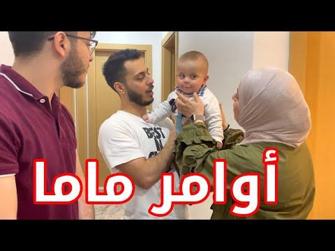 صرنا مساعدين ماما ليوم كامل ! | تورطنا !! - عصومي ووليد - Assomi & Waleed