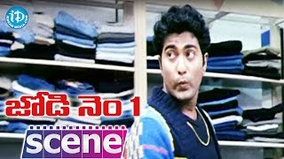 Jodi No 1 Movie Scenes - Shiva Comedy || Uday Kiran || Venya || Srija || Kaushal