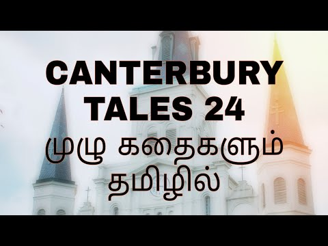 Prologue to the Canterbury tales in tamil by geoffrey Chaucer