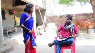 New_Khortha_comedy |कामचोर भतार || #Khortha_comedy_short_Film || जैनी मरद के झगडा !!  kamchor bhatar