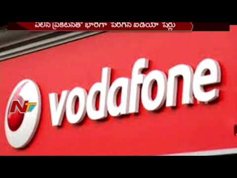 Idea and Vodafone India Merge to Form Country's Largest Telecom Company || NTV