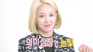 """효연, 소녀시대 식비 공개 """"SM내 식비 1위"""" @한밤의 TV연예 20150805"""