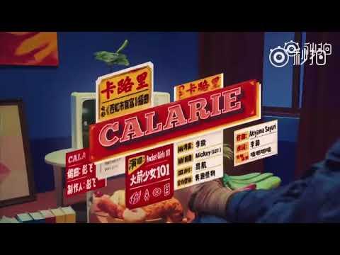 MV Rocketgirls - Burning Calories ost Hello Mr Billionaire