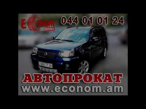 Rent A Car In Armenia. Автопрокат в Ереване. Прокат авто в Армении
