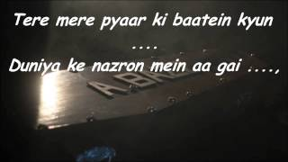 A-Bazz - Pyar Ki Baatein Lyrics