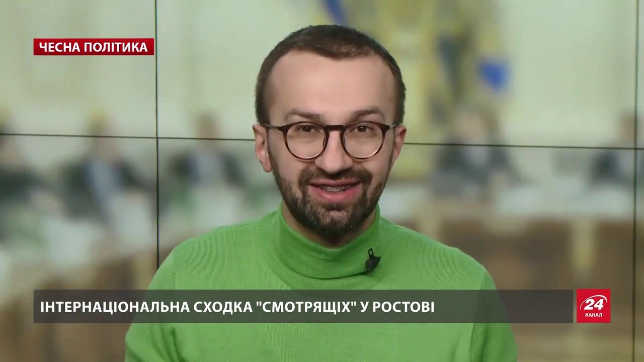 Нарик - новый соратник Порошенко