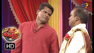 Chammak Chandra Performance   Extra Jabardasth   9th  March 2018    ETV Telugu