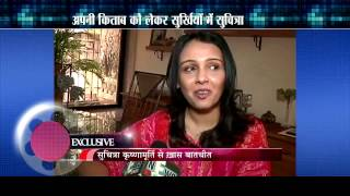 Suchitra Krishnamoorthi Interview after unveiling relations in 'Drama Queen'