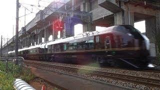 〔4K UHD|cc〕JR東日本・信越本線:長岡~北長岡駅間、E655系5B/■団体臨時列車■『和【なごみ】』走行シーン。《9031M》