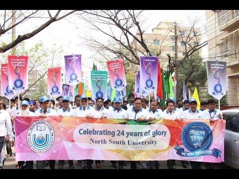 NSU Celebrated 24 Years of Glory